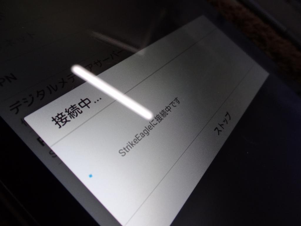 f:id:shigeo-t:20170207025000j:plain