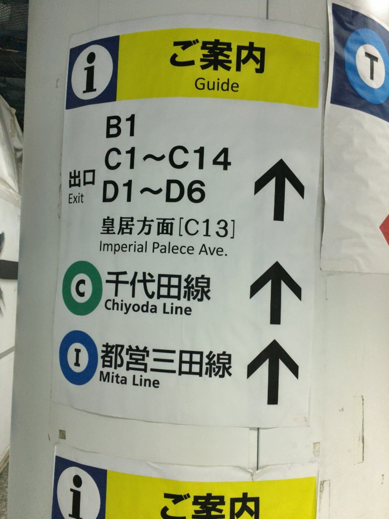 f:id:shigeo-t:20170224024015j:plain