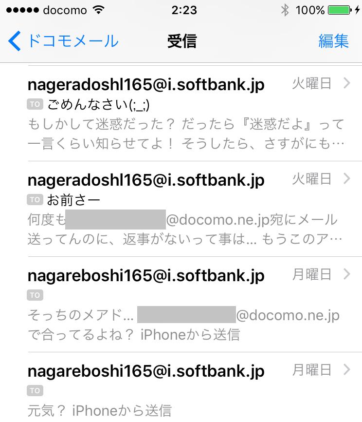 f:id:shigeo-t:20170226032307p:plain