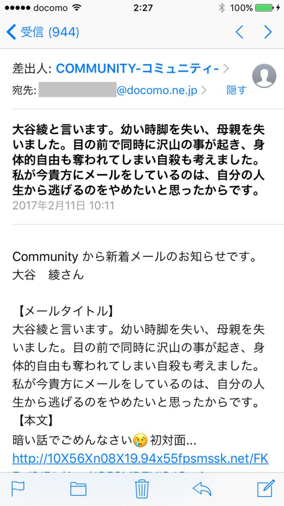 f:id:shigeo-t:20170226034703p:plain