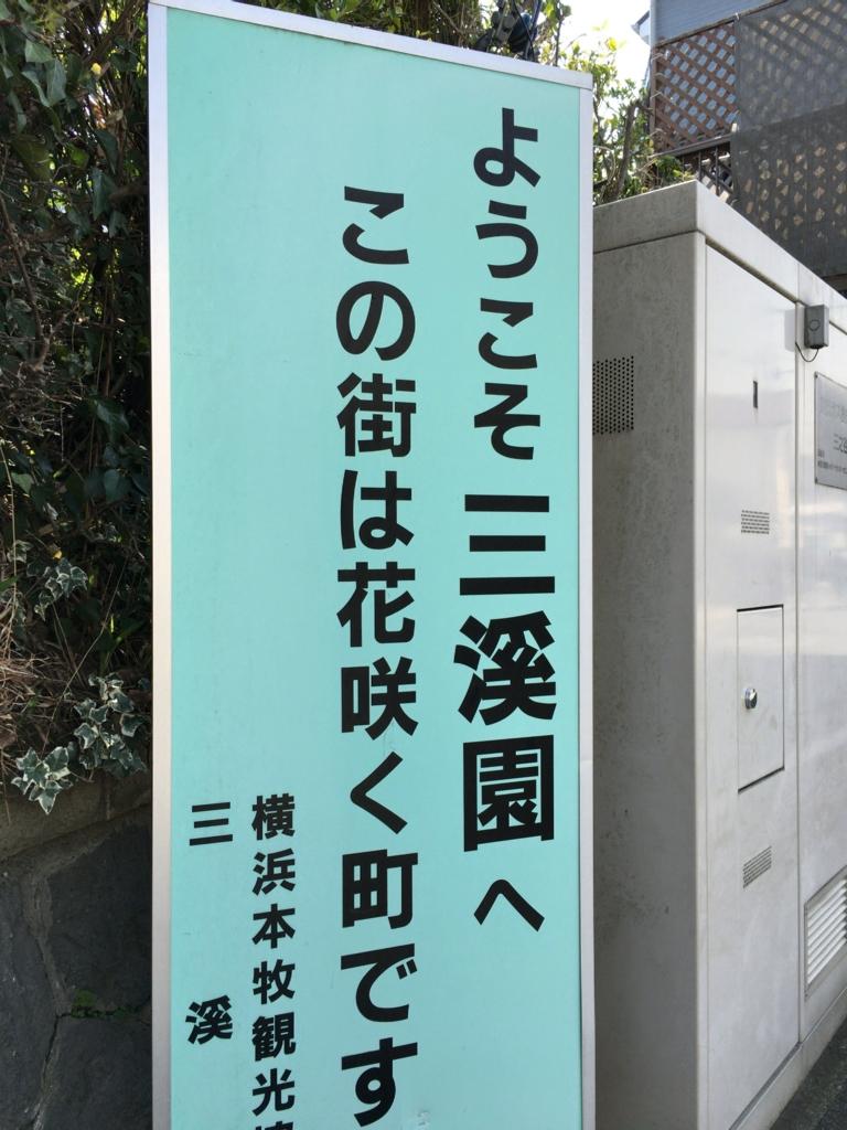f:id:shigeo-t:20170321023211j:plain