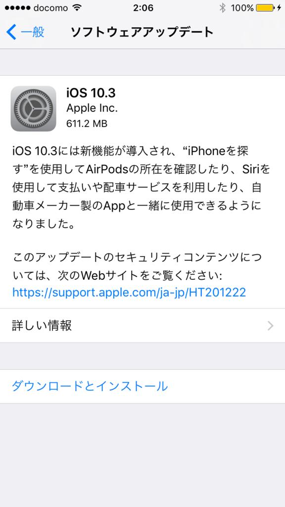 f:id:shigeo-t:20170328024244p:plain