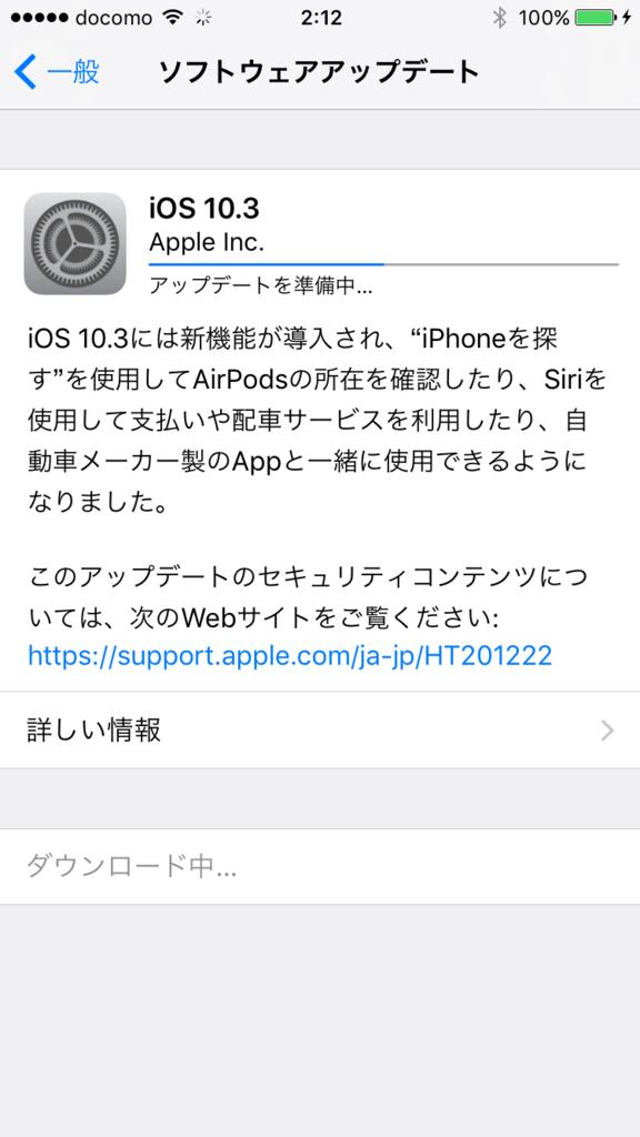 f:id:shigeo-t:20170328024301p:plain