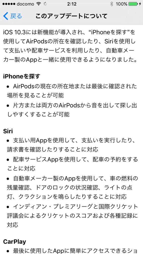 f:id:shigeo-t:20170328024418p:plain