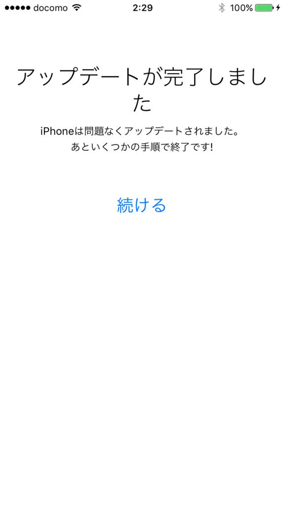 f:id:shigeo-t:20170328024741p:plain