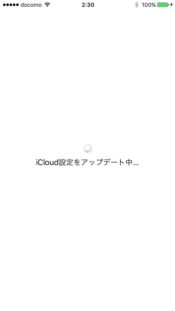 f:id:shigeo-t:20170328024807p:plain