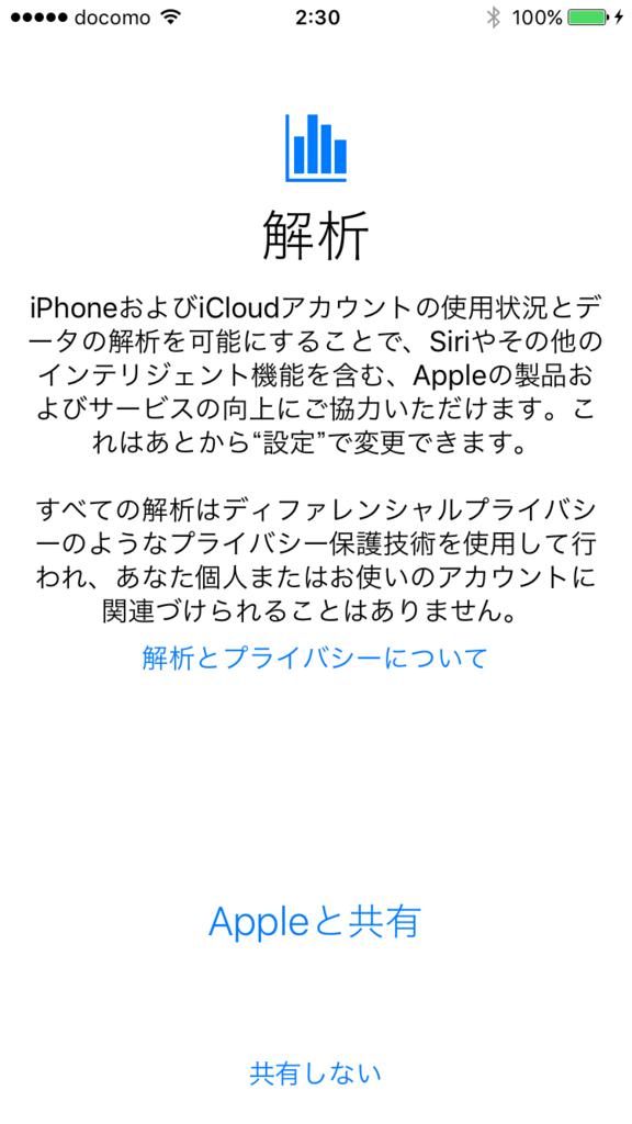f:id:shigeo-t:20170328025031p:plain