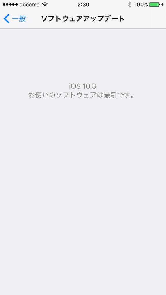 f:id:shigeo-t:20170328025311p:plain