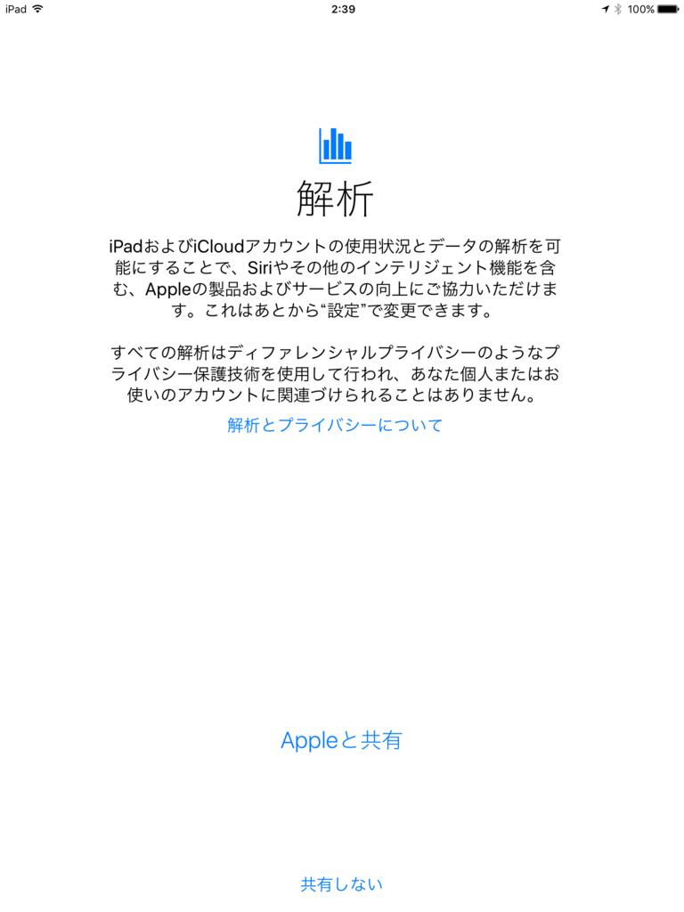 f:id:shigeo-t:20170328031931p:plain