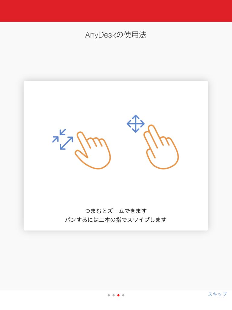 f:id:shigeo-t:20170401032724p:plain