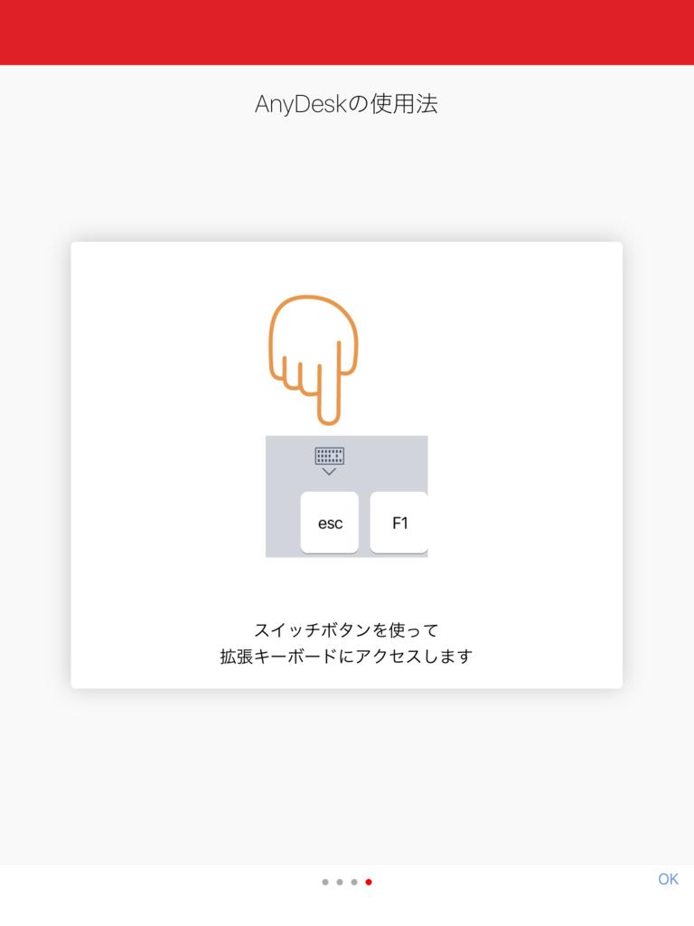 f:id:shigeo-t:20170401032735p:plain