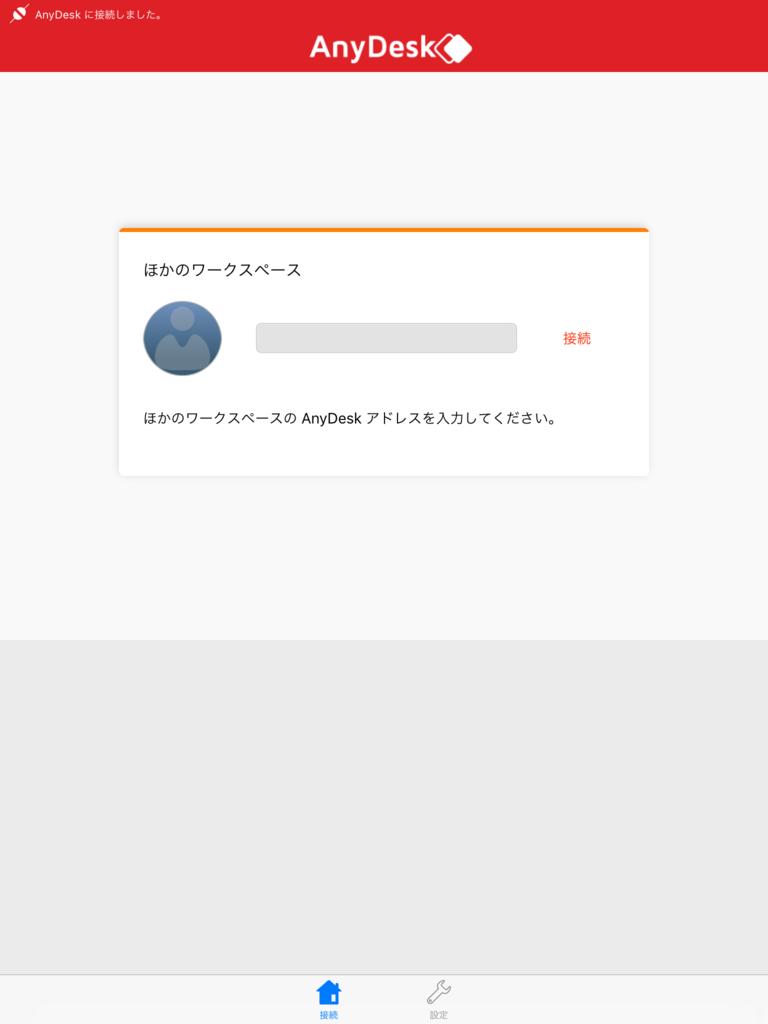 f:id:shigeo-t:20170401032857p:plain