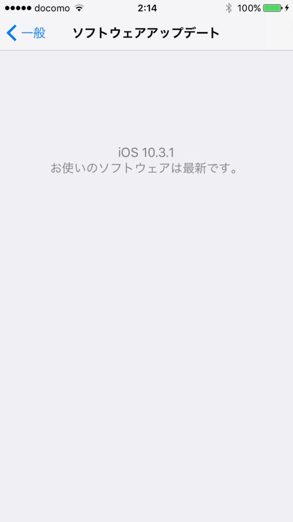 f:id:shigeo-t:20170404022849p:plain
