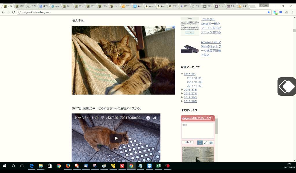 f:id:shigeo-t:20170413024311p:plain
