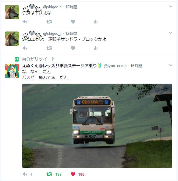 f:id:shigeo-t:20170414023341p:plain