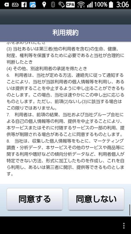 f:id:shigeo-t:20170429042411p:plain