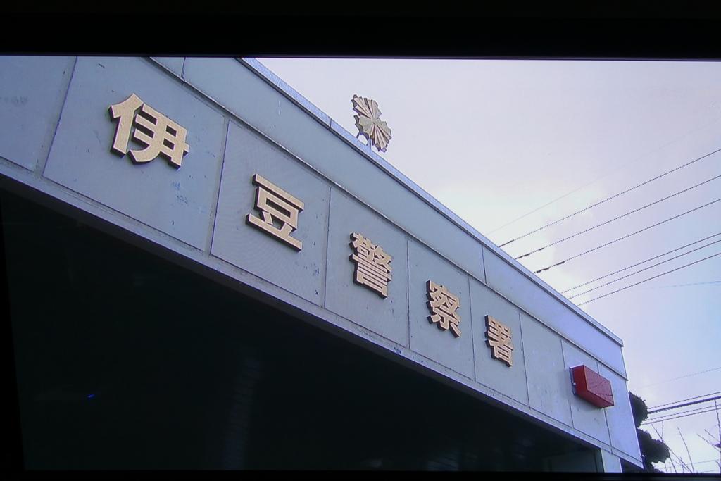 https://cdn-ak.f.st-hatena.com/images/fotolife/s/shigeo-t/20170515/20170515040722.jpg
