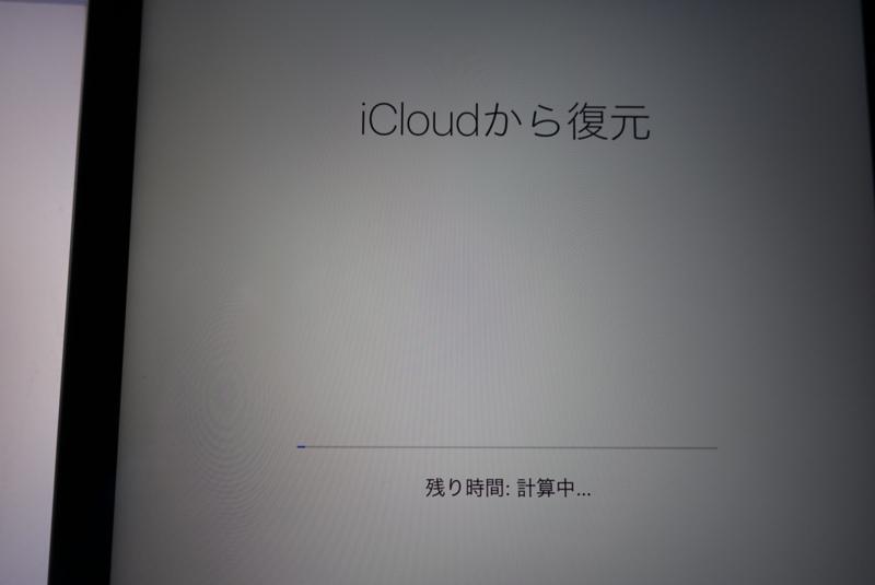 f:id:shigeo-t:20170520041827j:plain
