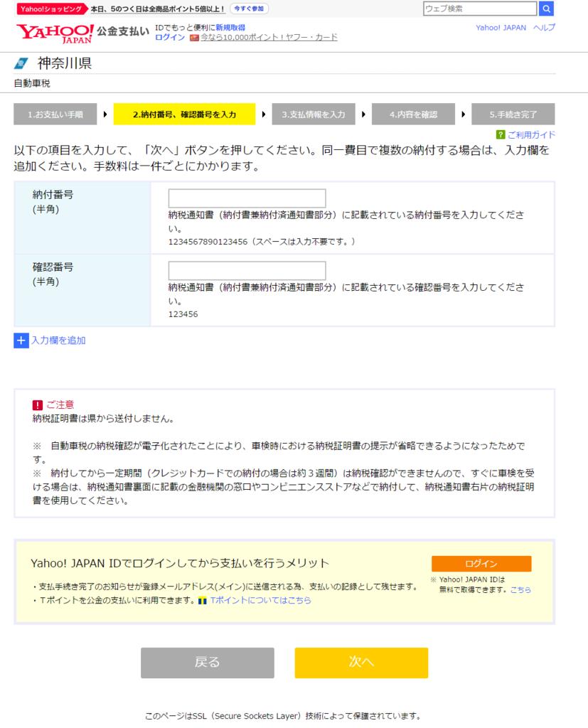 f:id:shigeo-t:20170525105602p:plain