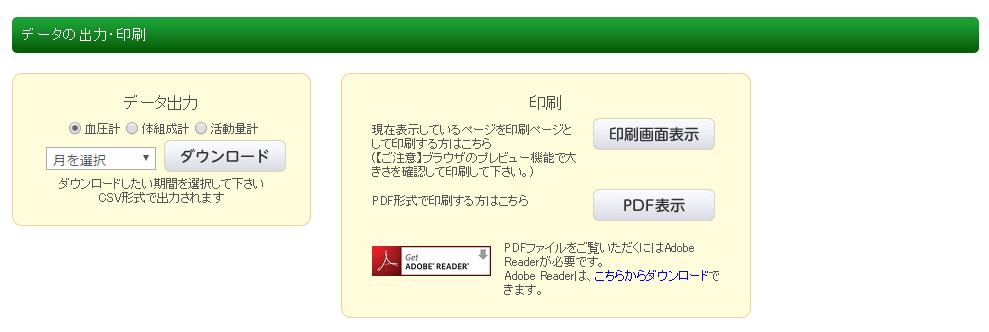 f:id:shigeo-t:20170605024306p:plain