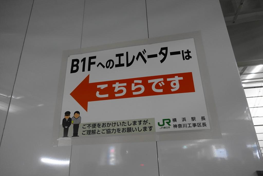 f:id:shigeo-t:20170612030715j:plain