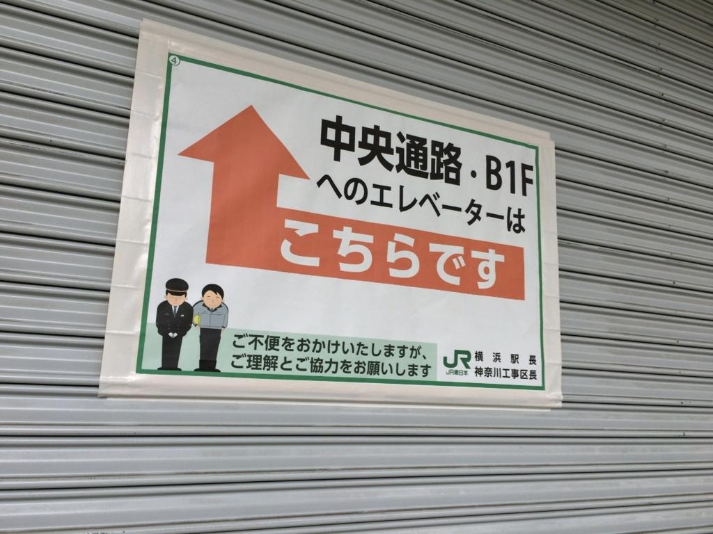 f:id:shigeo-t:20170612033407j:plain