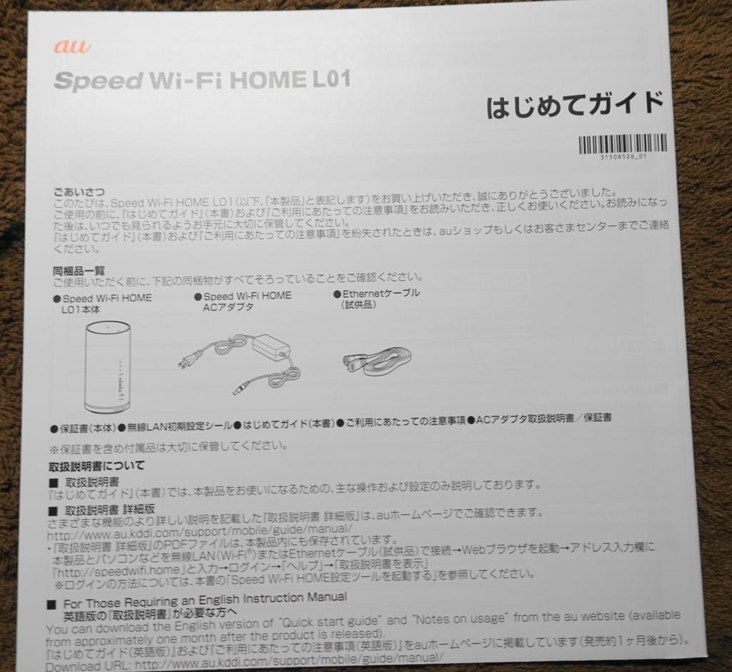 f:id:shigeo-t:20170708035810j:plain