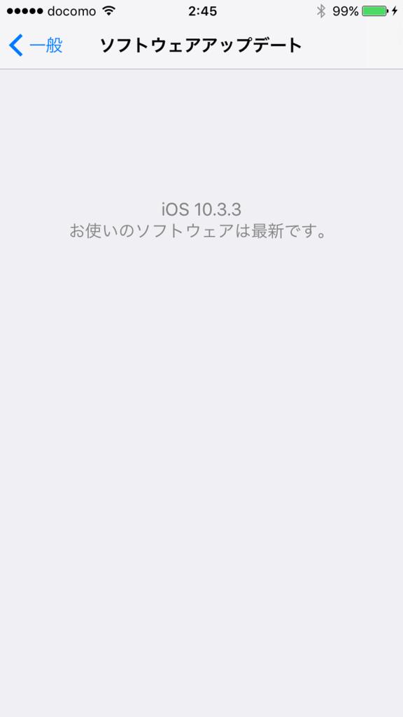f:id:shigeo-t:20170720032742p:plain