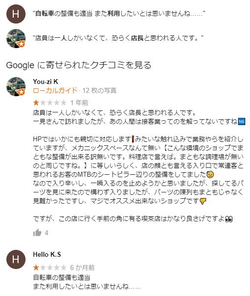 f:id:shigeo-t:20170725041708p:plain