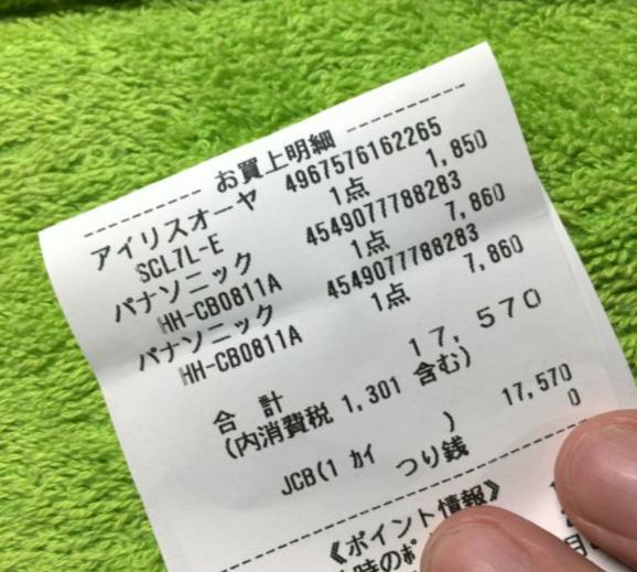f:id:shigeo-t:20170727044025p:plain