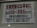 20170822030332