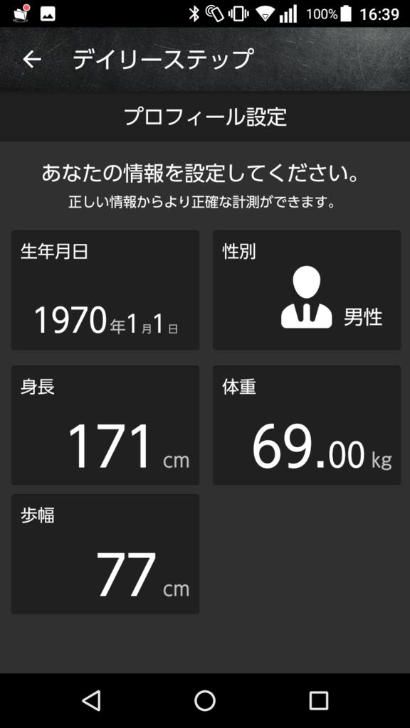 f:id:shigeo-t:20170829145221p:plain