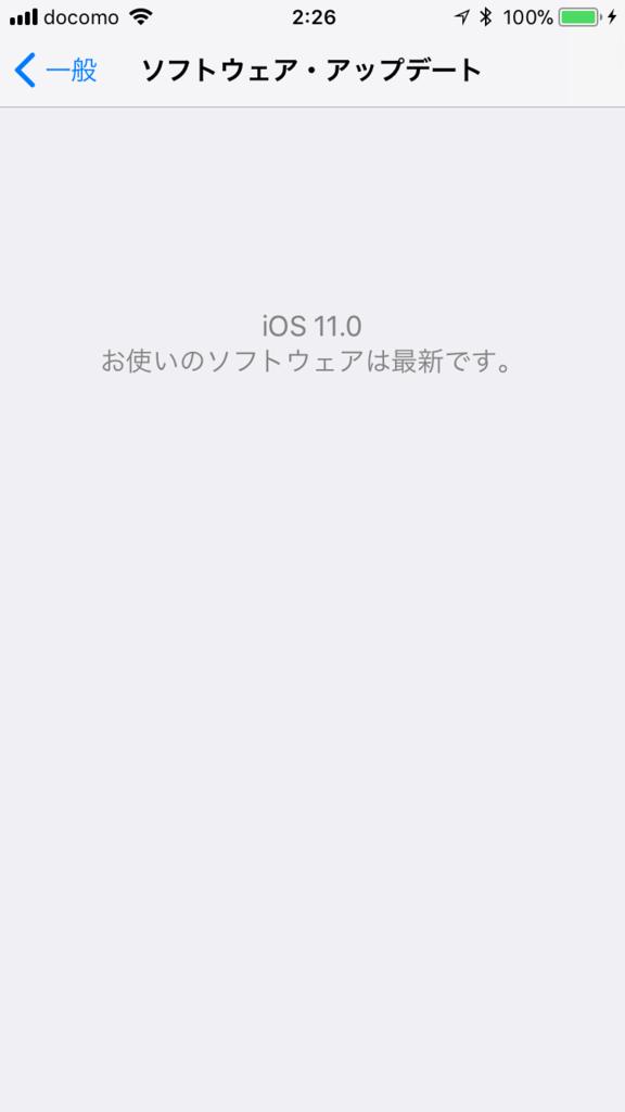f:id:shigeo-t:20170920024939p:plain