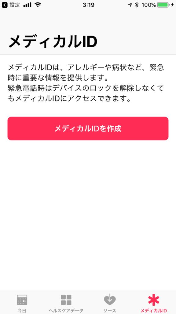 f:id:shigeo-t:20170920033229p:plain