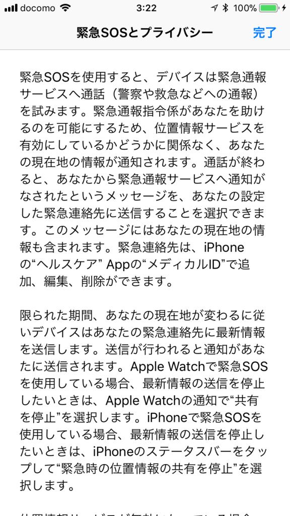 f:id:shigeo-t:20170920033353p:plain