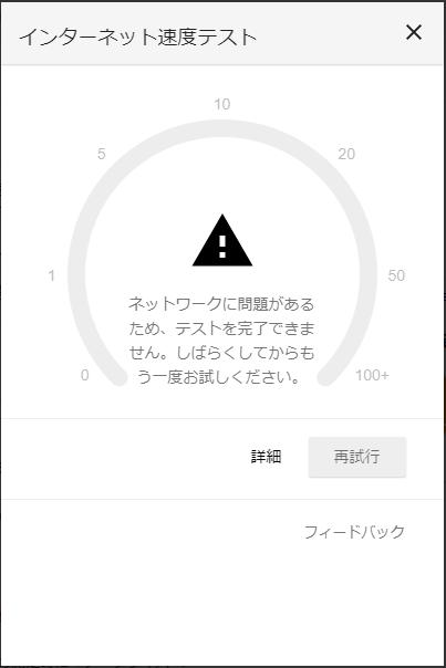 f:id:shigeo-t:20170922175358p:plain
