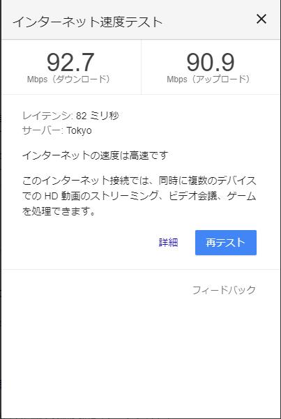 f:id:shigeo-t:20170924024947p:plain