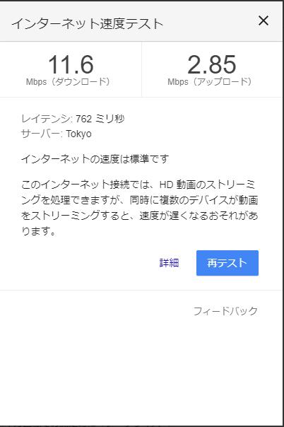 f:id:shigeo-t:20170924031039p:plain
