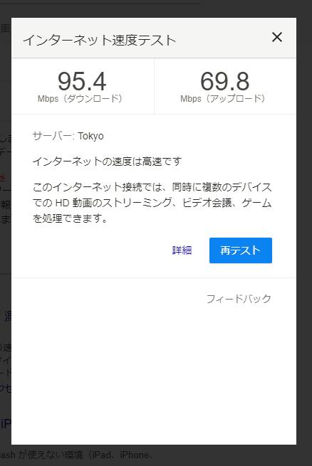 f:id:shigeo-t:20171025035057p:plain