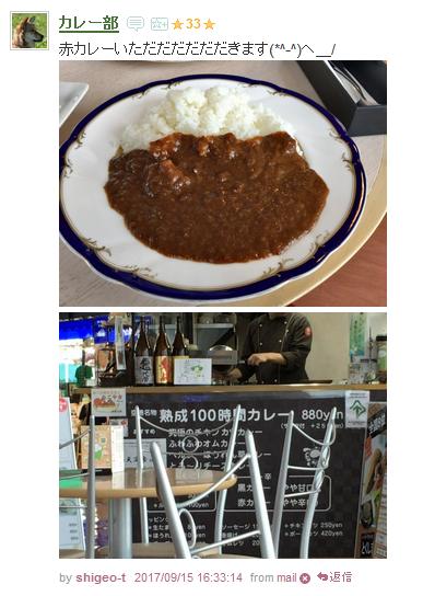f:id:shigeo-t:20171103035124p:plain