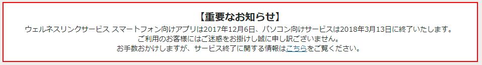 f:id:shigeo-t:20171106113346p:plain