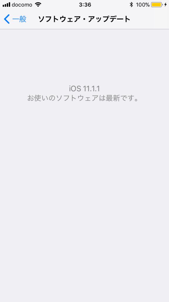 f:id:shigeo-t:20171110035545p:plain