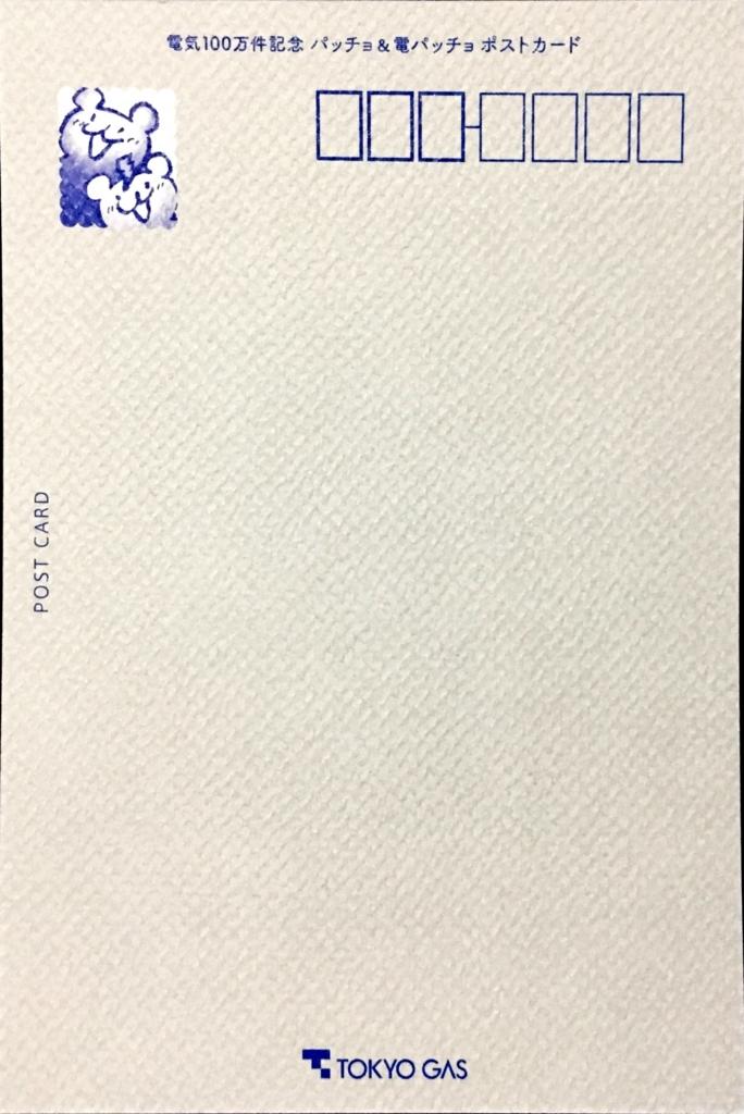 f:id:shigeo-t:20171203030918j:plain