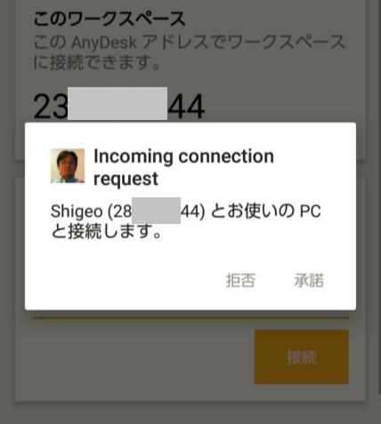 f:id:shigeo-t:20171217044202p:plain