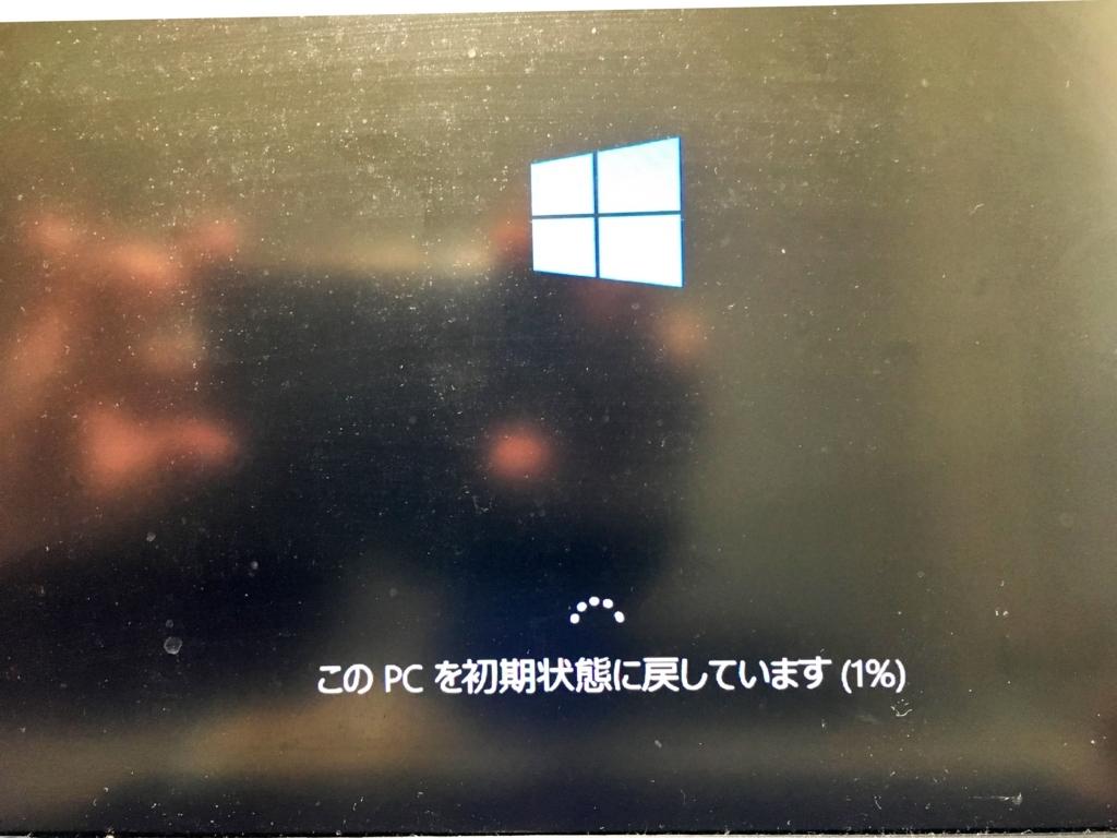 f:id:shigeo-t:20171219180242j:plain