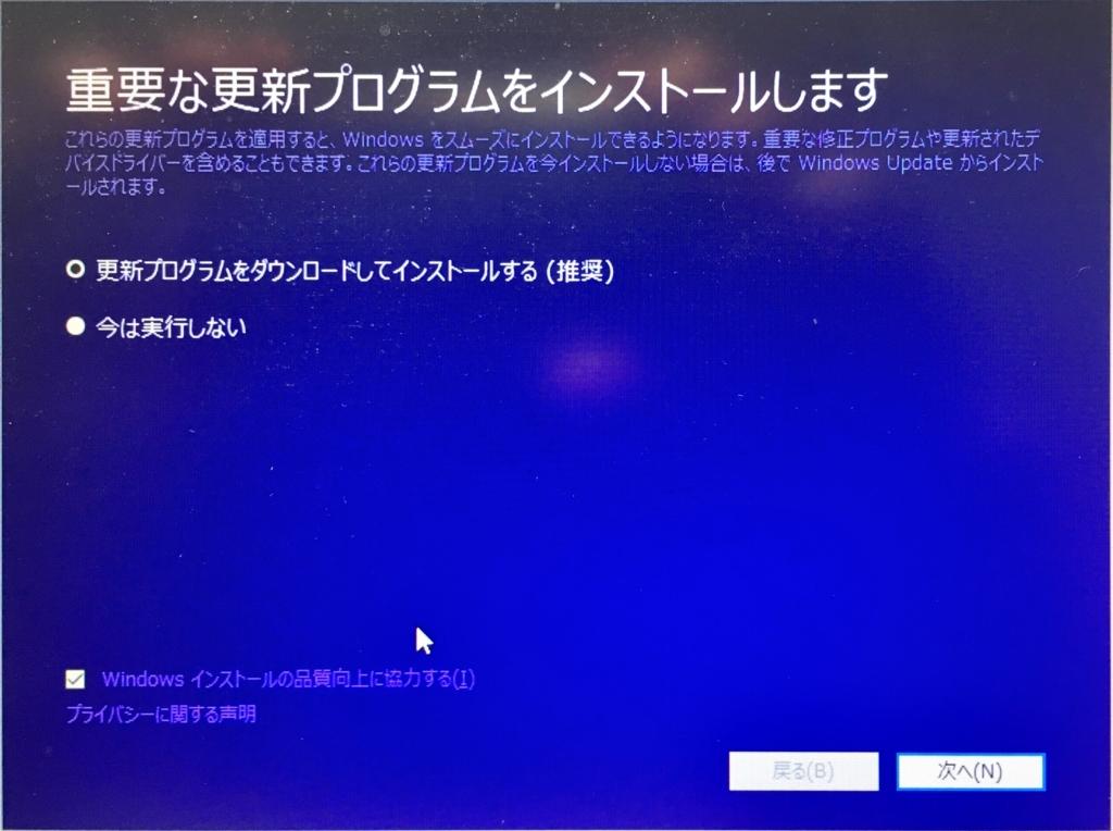 f:id:shigeo-t:20171219223743j:plain