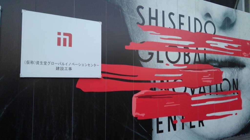 f:id:shigeo-t:20180102102557j:plain