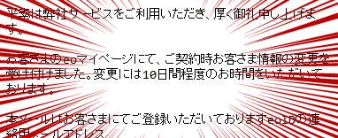 f:id:shigeo-t:20180105105317p:plain