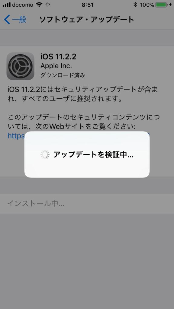 f:id:shigeo-t:20180109160101p:plain