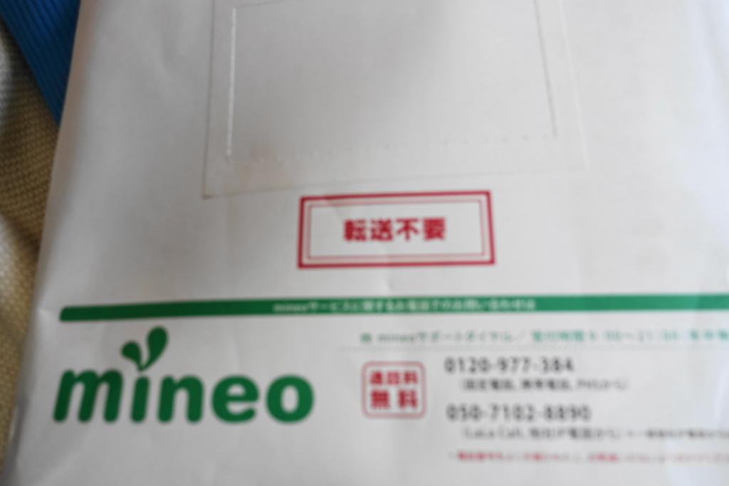 f:id:shigeo-t:20180115175834j:plain